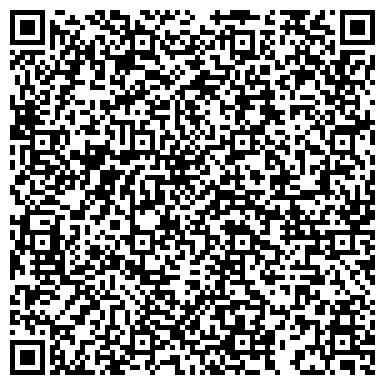 QR-код с контактной информацией организации Mobi Trade (Моби Трейд), ТОО