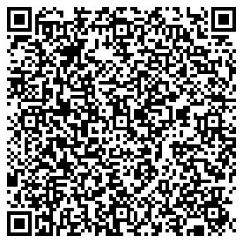 QR-код с контактной информацией организации Инфосейф, ООО