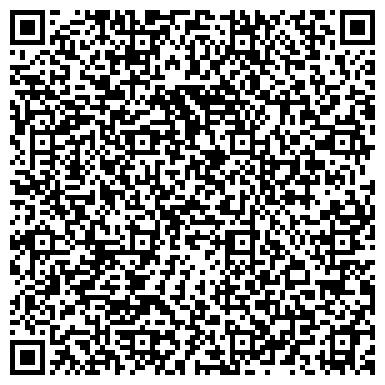 QR-код с контактной информацией организации Жакупов А.Э.(Мир аксессуаров), ИП