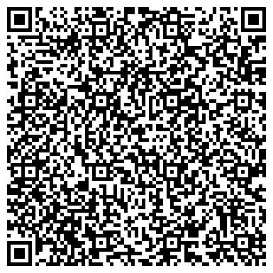 QR-код с контактной информацией организации Bizcom (Бизком), ЧП