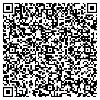 QR-код с контактной информацией организации B-lite (Б-лаит), ТОО