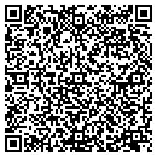 QR-код с контактной информацией организации №6 ОДЮСШ