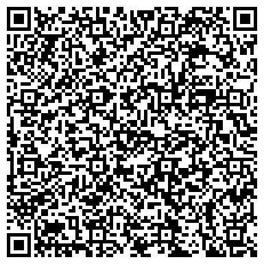 QR-код с контактной информацией организации FINALESHOP.KZ (ФиналШоп.КЗ), интернет-магазин