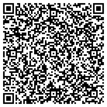 QR-код с контактной информацией организации Эйч Си, ТОО