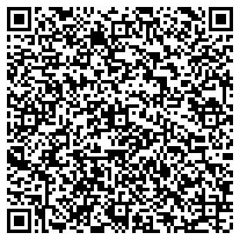 QR-код с контактной информацией организации ТФ Алькотта, ТОО