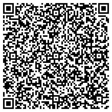 QR-код с контактной информацией организации Kagaz shahary (Кагаз шагары), ТОО