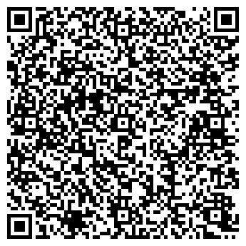 QR-код с контактной информацией организации Павлодар-Бастион, ТОО