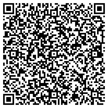 QR-код с контактной информацией организации №425 АПТЕКА