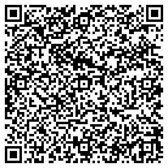 QR-код с контактной информацией организации Каллисто, ИП