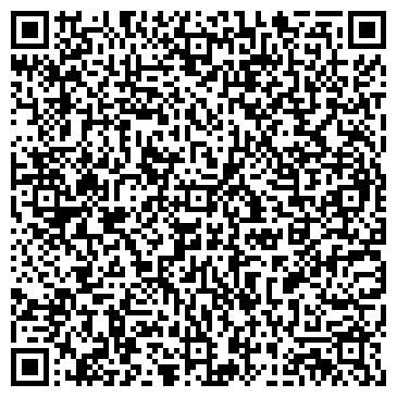 QR-код с контактной информацией организации Мир компьютеров, ТОО