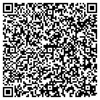 QR-код с контактной информацией организации СКТБ Гранит, ТОО