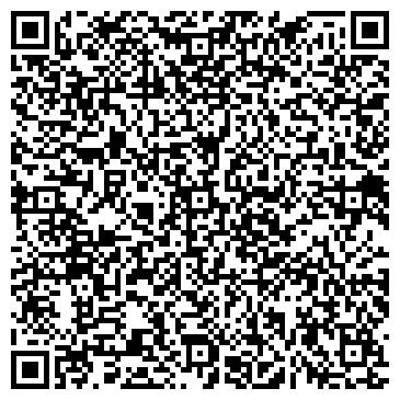 QR-код с контактной информацией организации Технический центр Кадар, ТОО