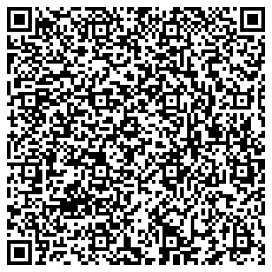 QR-код с контактной информацией организации Alma Paper (Алма Папер) торговая компания, ТОО