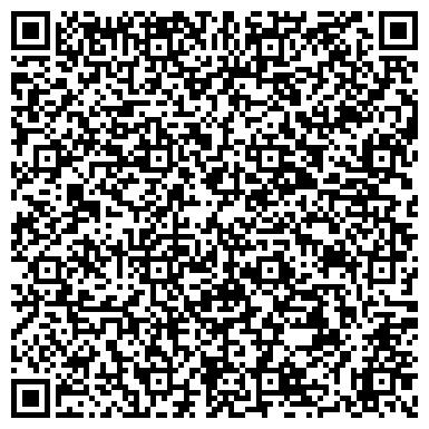 QR-код с контактной информацией организации КОНСТАНТИНОВСКАЯ МЕЖХОЗЯЙСТВЕННАЯ СТРОИТЕЛЬНАЯ ОРГАНИЗАЦИЯ