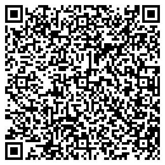 QR-код с контактной информацией организации Он Сапа, ТОО