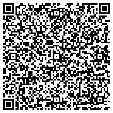 QR-код с контактной информацией организации Unicom Safety (Юником Сафети), ТОО
