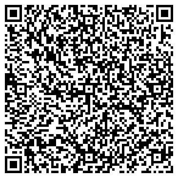 QR-код с контактной информацией организации Казфото, Компания