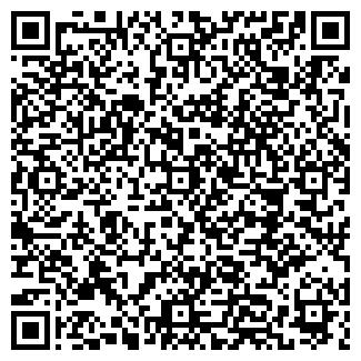 QR-код с контактной информацией организации Оста, ТОО
