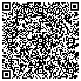 QR-код с контактной информацией организации Рослеспром-Азия, ТОО