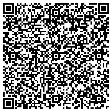 QR-код с контактной информацией организации БИРЮСА ТЕХНО-ТОРГОВЫЙ ЦЕНТР ТОО