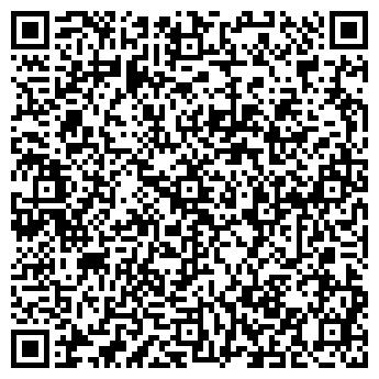 QR-код с контактной информацией организации Aijas (Айджас), ТОО