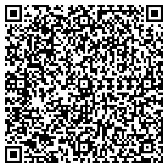 QR-код с контактной информацией организации Азия 5, ТОО