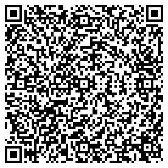 QR-код с контактной информацией организации Марс, ТОО
