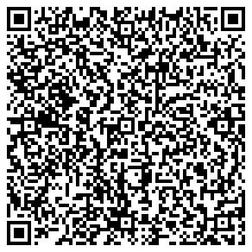 QR-код с контактной информацией организации Lindex Technologies, ТОО