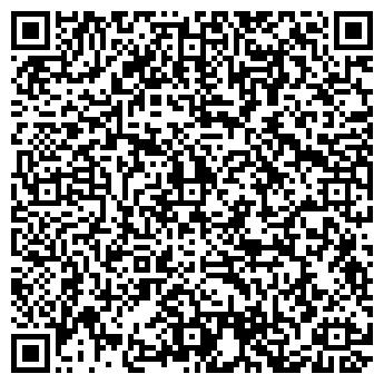 QR-код с контактной информацией организации Кинетика, ТОО