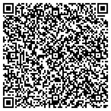 QR-код с контактной информацией организации Диас Актау Компани, ТОО