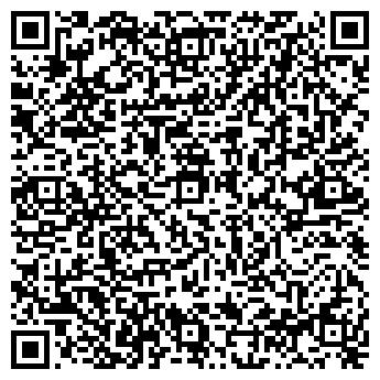 QR-код с контактной информацией организации Умербеков, ИП