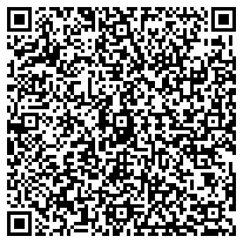 QR-код с контактной информацией организации Бумпак, ТОО
