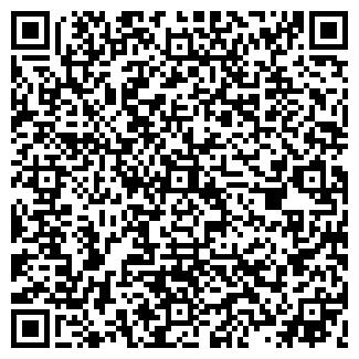 QR-код с контактной информацией организации Искер, ТОО