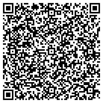 QR-код с контактной информацией организации Авторское, ТОО