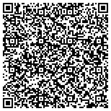 QR-код с контактной информацией организации Foton i systems (Фотон и системс), ТОО