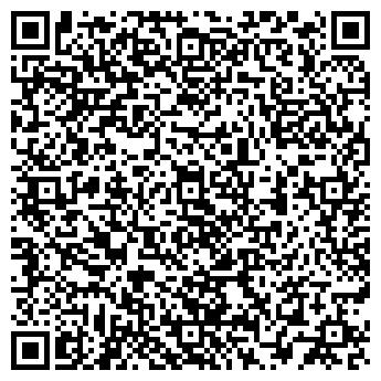 QR-код с контактной информацией организации Advercom (Адверком), ТОО