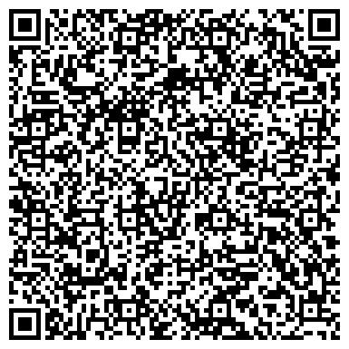 QR-код с контактной информацией организации Интер Линк, ТОО