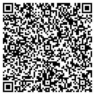 QR-код с контактной информацией организации Power Com Kazakhstan, ТОО