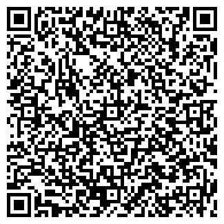 QR-код с контактной информацией организации НиТЛ-А, ТОО