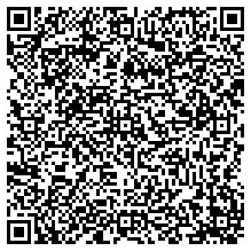 QR-код с контактной информацией организации DL Computers (ДЛ Компьютерс), ТОО