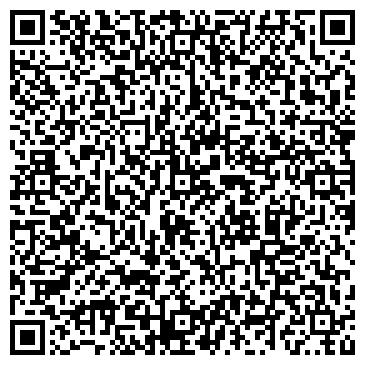 QR-код с контактной информацией организации Ти Си Компани, ТОО