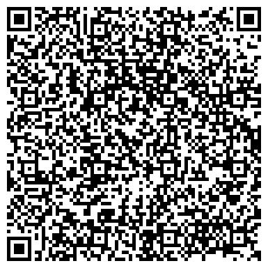 QR-код с контактной информацией организации Компьютерная фирма Axon, ТОО