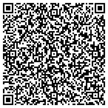QR-код с контактной информацией организации Магиком (Magicom), ТОО