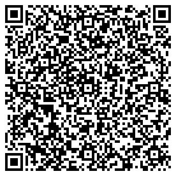QR-код с контактной информацией организации Левиафан, ТОО