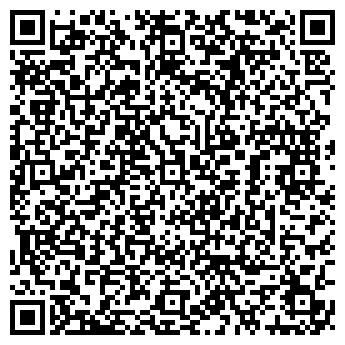 QR-код с контактной информацией организации Стар Нэйм, ТОО