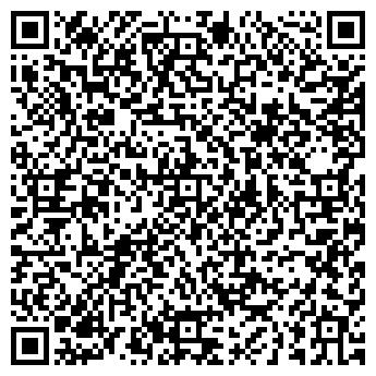 QR-код с контактной информацией организации Кзхай-Тек (KzHi-Tech), ТОО