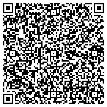 QR-код с контактной информацией организации Микро-Люкс, ТОО