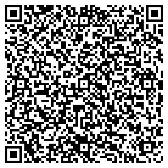 QR-код с контактной информацией организации Isir (Исир), ТОО