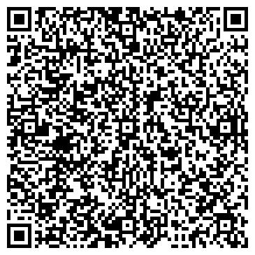 QR-код с контактной информацией организации Технодом, ТОО филиал