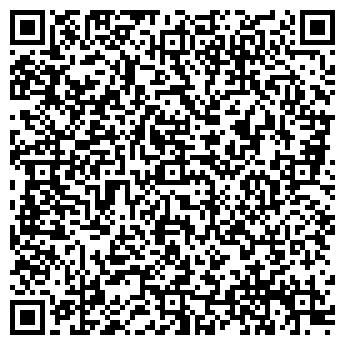 QR-код с контактной информацией организации Ортком, ТОО